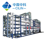 Large reverse osmosis equipment (50T/H-100T/H)